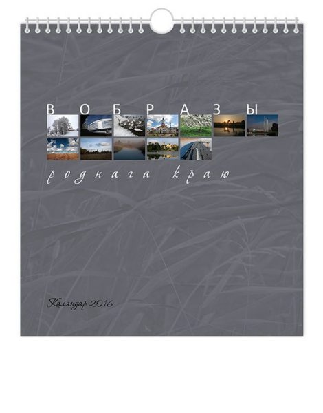 kalendar-photo-oblogka